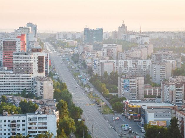 Челябинск возглавил антирейтинг городов России по росту цен на жильё