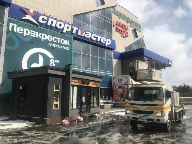 В Челябинске от вывесок очистили ТК «Алое Поле». ФОТО
