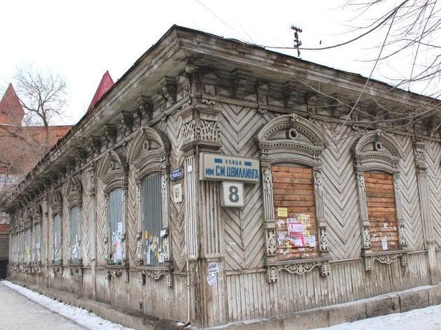 В Челябинске нашли покупателя для особняка, который выставили на продажу за рубль
