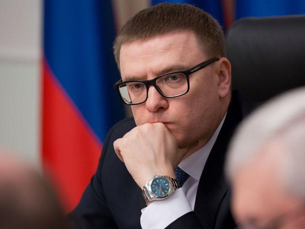 Снова не в топ-20: как оценили инвестиционный климат в Челябинской области