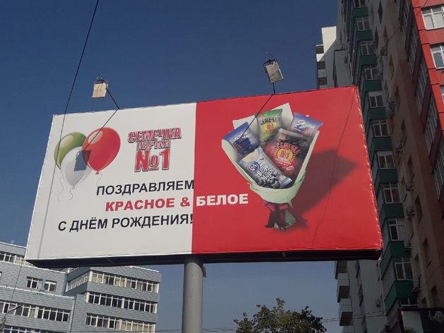 диваны барнауле поздравление на рекламном щите киров реализация племенного молодняка