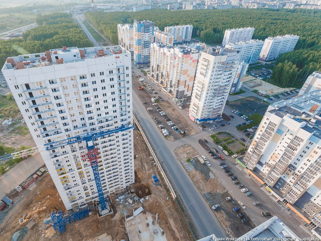 «Навёрстываем упущенное»: в Челябинске откажутся от типовой застройки