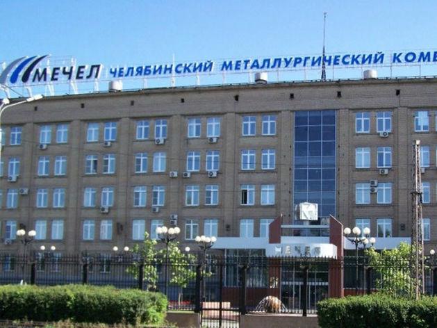 «Мечел» обвинили в давлении на сотрудников при выборе участка для голосования
