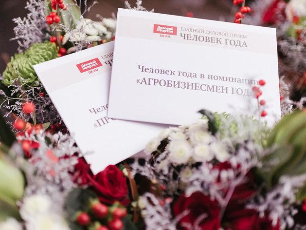 Кто кормит Южный Урал? Знакомимся с номинантами на премию «Человек года»