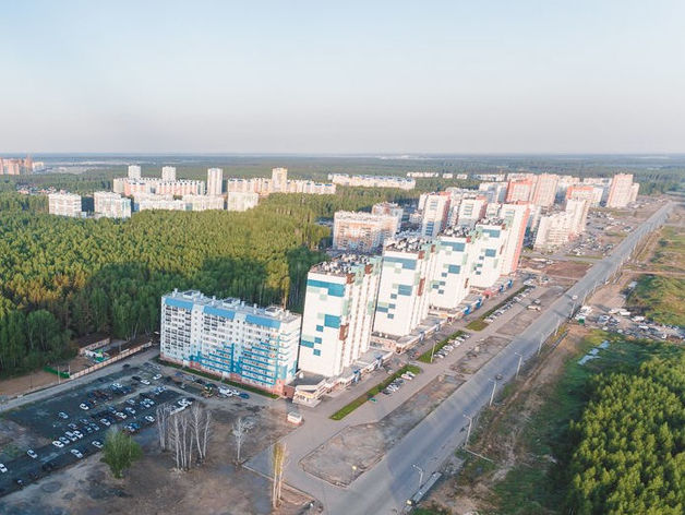 «Скидка за настрой». Что происходит с ценами на жильё в Челябинске