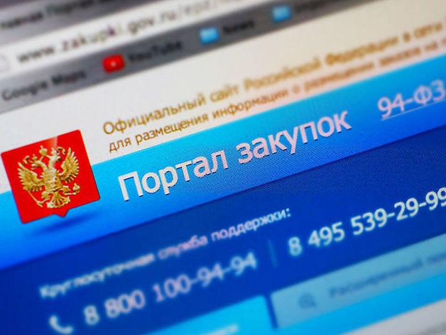 Челябинская область вошла в топ-10 по госзакупкам у малого и среднего бизнеса