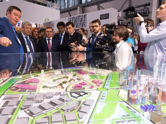 Передовые градостроительные тренды – на 100+ Forum Russia в Екатеринбурге