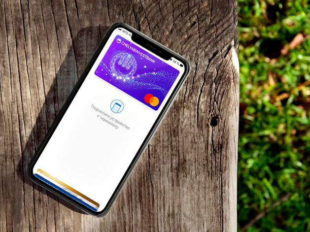 Теперь виртуальную карту Mastercard Virtual можно получить онлайн