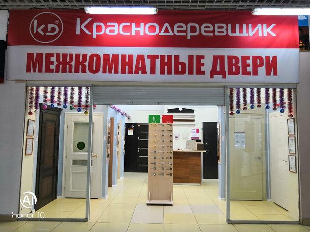 «Краснодеревщик» выплатил своим рабочим 15 млн долга