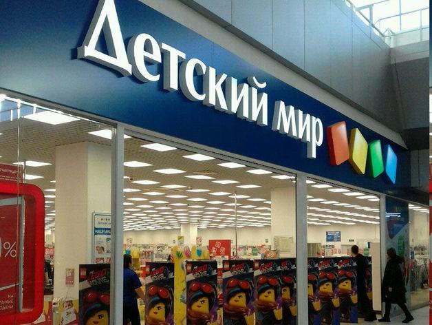 В Челябинске может появиться распределительный центр «Детского мира»
