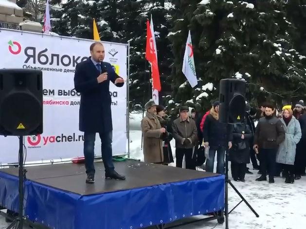 Администрация Челябинска отказала в проведении митинга за прямые выборы мэра на Алом поле