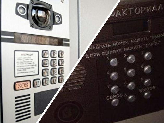 Борьба за домофоны жителей разгорается в Челябинске: в спор включилось УФАС
