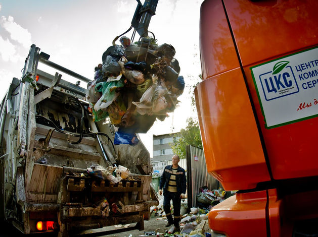 Суд признал недействительным контракт на вывоз мусора ценой 1,2 млрд руб