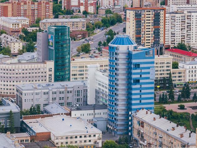 «Банки снимают сливки». В Челябинской области самые дорогие на Урале кредиты на жильё