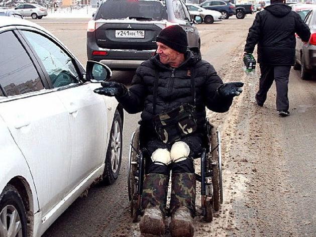 В Челябинске начнут штрафовать агрессивных попрошаек