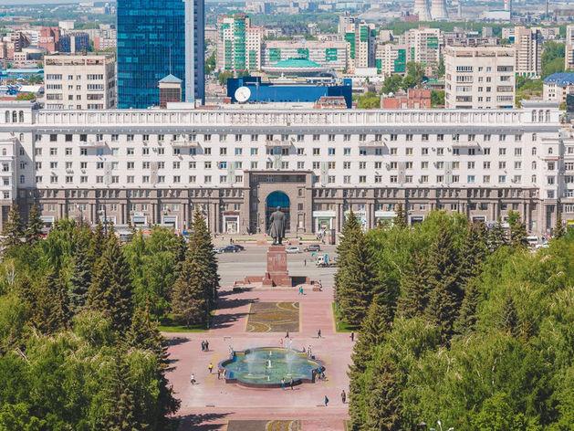 «Есть к чему стремиться». В Челябинской области начали принимать бюджет на три года