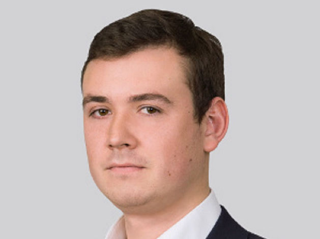 Министерство имущества Челябинской области возглавит бывший подчиненный Текслера