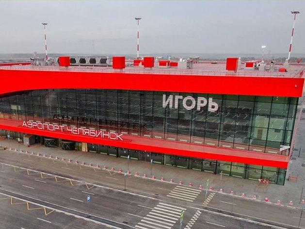 Греция и Вьетнам? С 2020 г. планируют запускать новые авиарейсы из Челябинска за рубеж