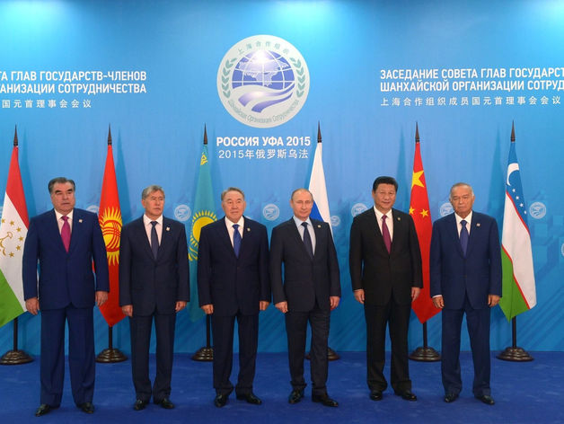 Стала известна точная дата саммитов ШОС и БРИКС в 2020 г.
