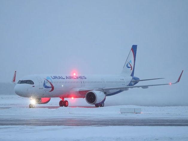 Самолеты «Уральских авиалиний», летящих из Челябинска через Иран, изменят свой маршрут