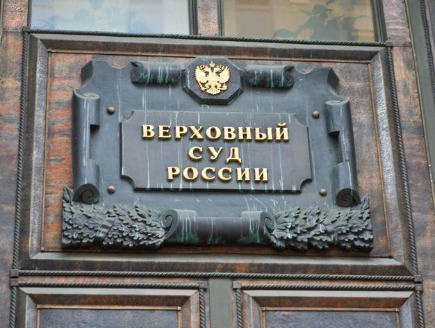 Верховный суд РФ признал, что кандидатов в мэры Челябинска выбирали незаконно