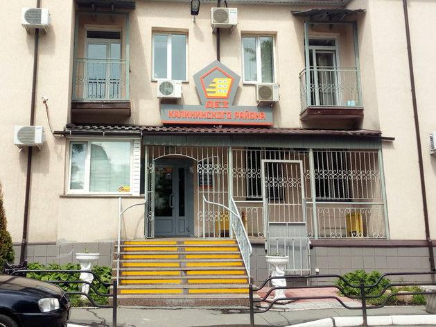 Челябинская УК пожалуется в УФАС за то, что их публично назвали должникам