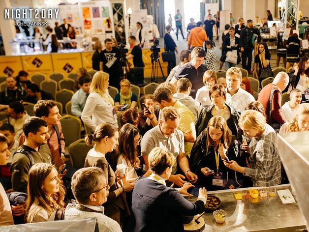 В Челябинске вновь пройдет Welcome FORUM