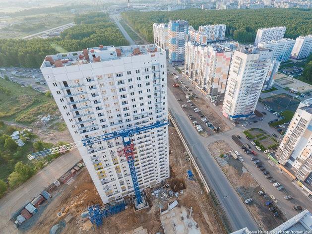 В Челябинской области упало количество ипотечных сделок