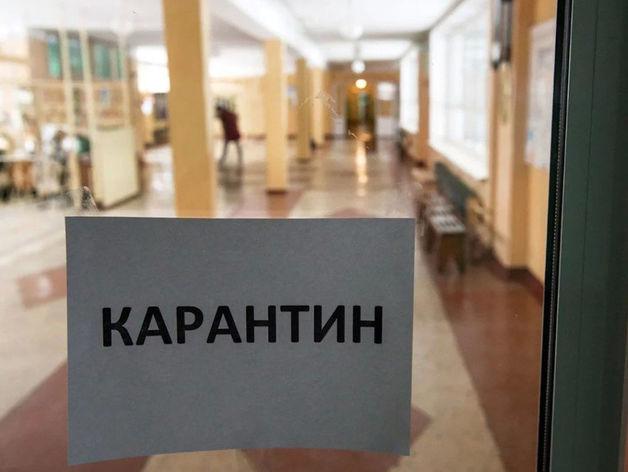 Все школы Челябинска закрыли на карантин