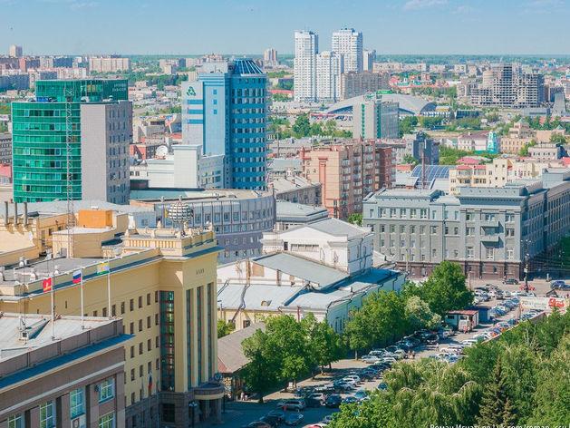 Каждый третий житель Челябинска желает понизить зарплату своих коллег