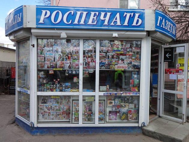 В Челябинске запретили ставить киоски во дворах