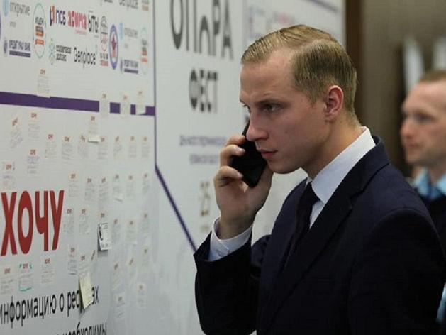 Малый и средний бизнес приглашают бесплатно участвовать в фестивале «Опорафест»
