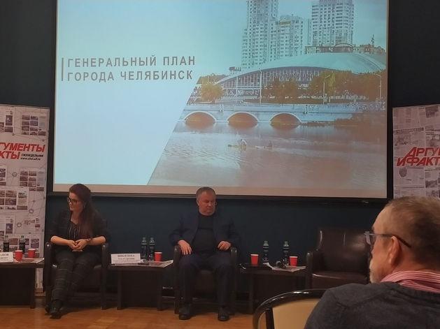 «Генплан развития Челябинска – это сосредоточие ошибок. Его нужно отправить в помойку»