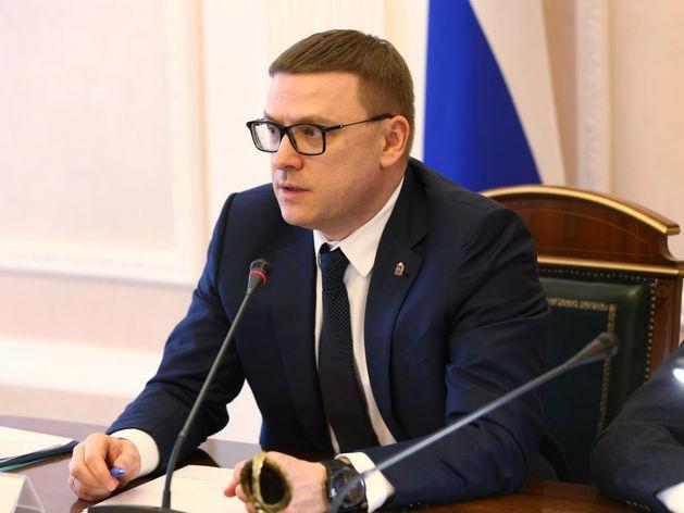Алексей Текслер призвал предпринимателей активнее инвестировать в бизнес
