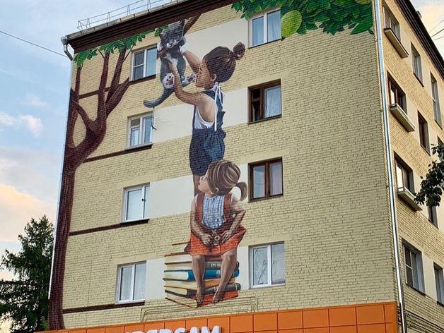 Наталья Котова включилась в борьбу за проведение фестиваля уличного искусства