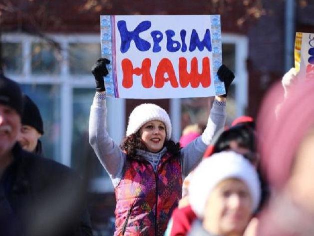 В Челябинске отменили проведение «Крымской весны»