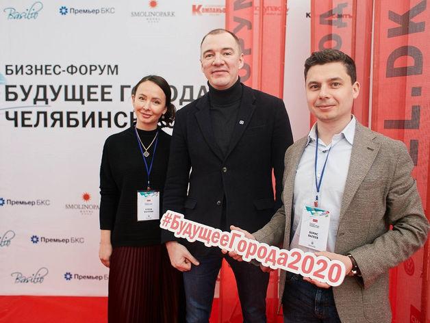 Бизнес-форум «Будущее города» состоится 19 марта в отеле Radisson Blu