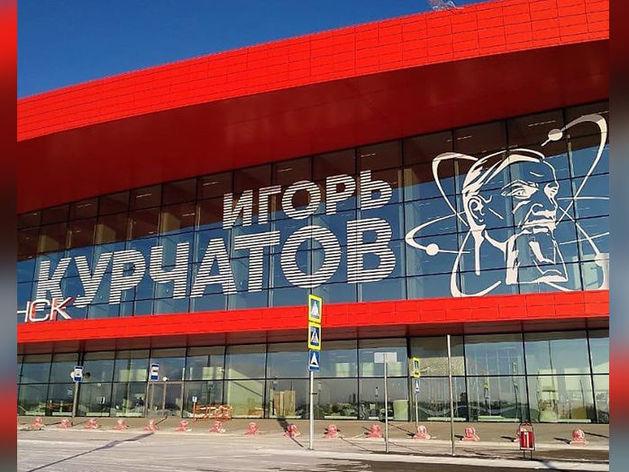 В Челябинске временно закрыли аэропорт