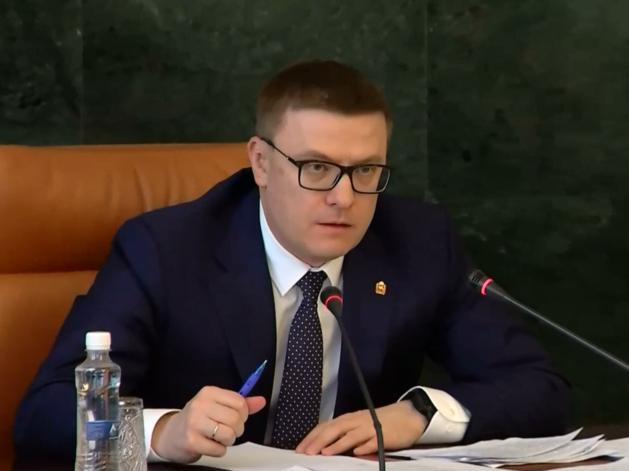 В Челябинской области введены серьезные ограничительные меры из-за коронавируса