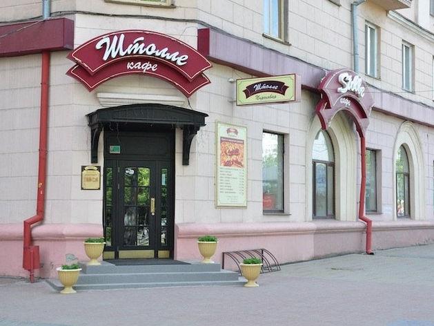 В центре Челябинска закрылось одно из старейших кафе города