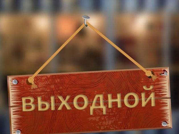 Южноуральцы заваливают Текслера жалобами на работодателей: не хотят делать неделю выходной