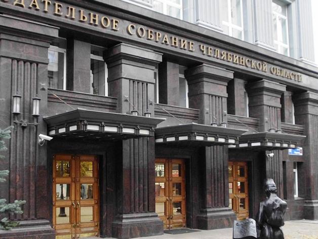 Прокуратура Челябинской области отказалась проверять депутатов ЗСО на коррупцию