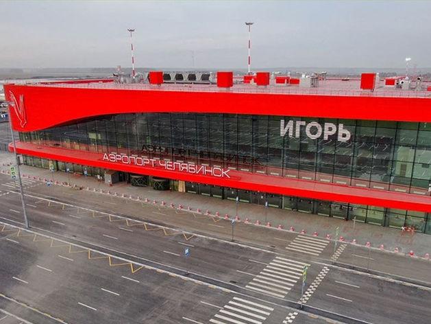 Челябинский аэропорт пытался отправить сотрудников в отпуск без зарплаты