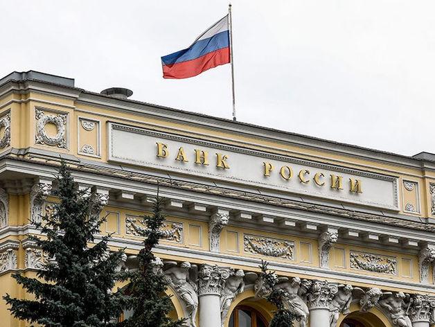 Челябинский бизнес требует от банков упростить предоставление помощи