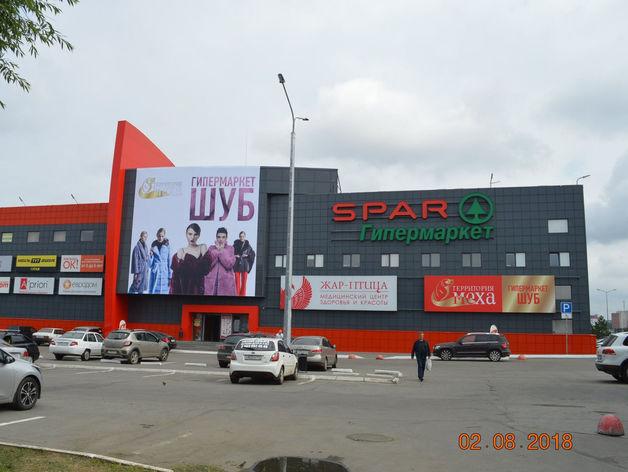 В Челябинске обнаружен сговор сетей Spar и «Магнит»