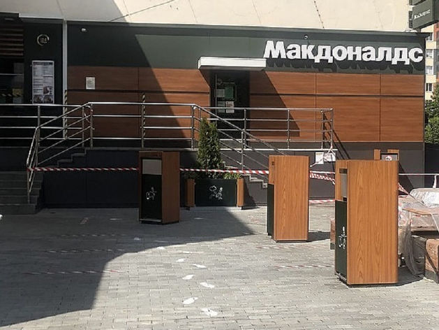 В Челябинске «Макдональдс» закрыли из-за заболевшего коронавирусом сотрудника