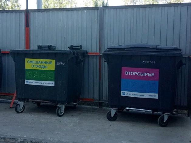 В двух спальных микрорайонах Челябинска появились контейнеры по сбору вторсырья