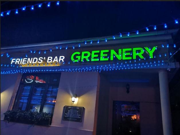 В Челябинске попытались поджечь бар Greenery в историческом здании