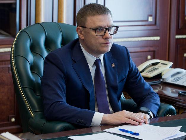 Алексей Текслер: «Я готов сократить дистанцию от инвестора до губернатора»