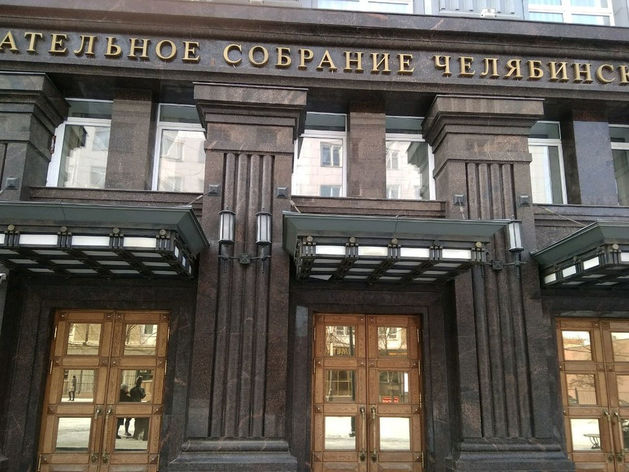 11 партий примут участие в выборах в Заксобрание Челябинской области